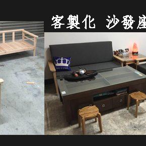 客製化沙發椅墊